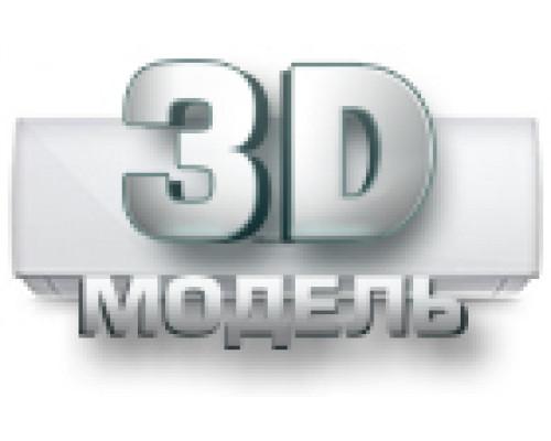 Сплит-система Hisense AS-13UR4SVDDB5