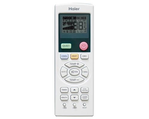 Пульт управления Haier YR-HD